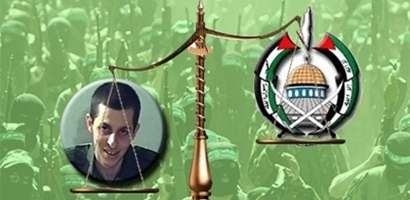 Gilad Shalit's Release: Israel's Deal With the Devil